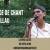 Stage de chant Juillet-Août 2019 à Millau
